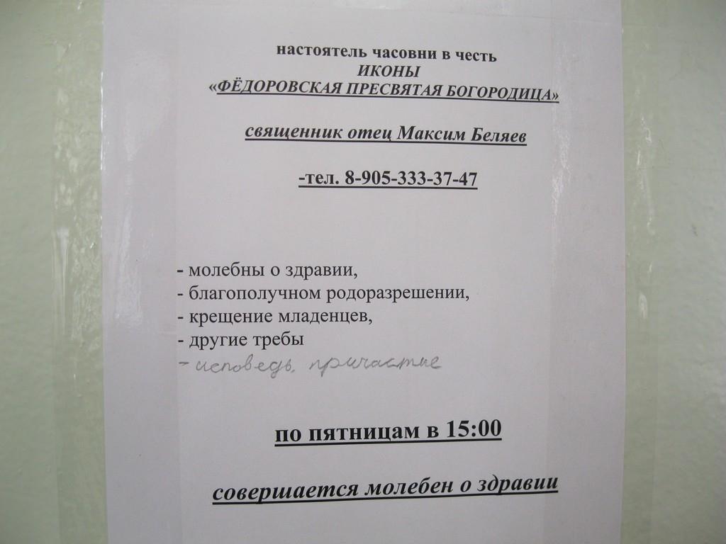54-jpg