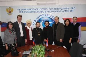 Тверского фонда имени Е.Бакуниной в Россотрудничестве_1000x667