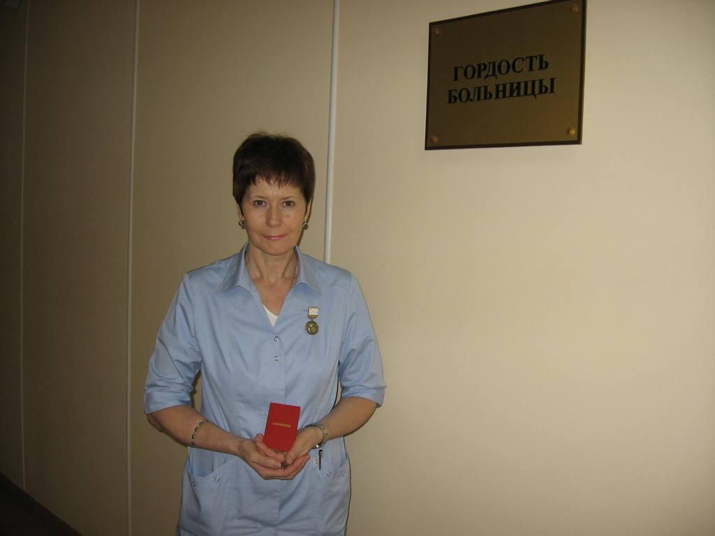 Поликлиника калининского района краснодарского края