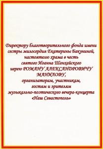 img030