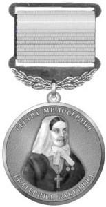 medal2-154x300