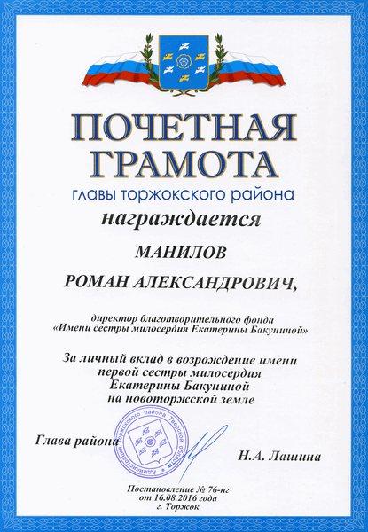 img244